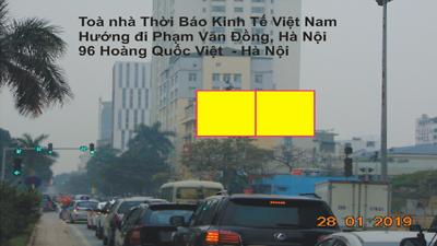Billboard No 96 Hoang Quoc Viet,Hanoi