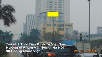 Billboard 98 Hoang Quoc Viet, Hanoi